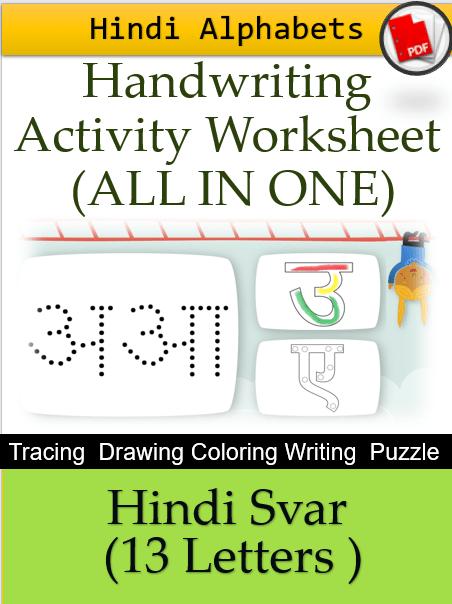 Hindi Svar Handwriting Activities Worksheet ALL IN ONE PDF
