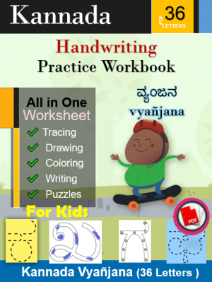 Kannada Vyañjana Handwriting Worksheet Practice for kids Full Book (36 Letters )